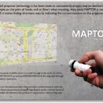 Maptor projète votre position