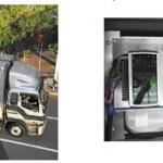 Mitsubishi va mettre du solaire pour climatiser ses camions