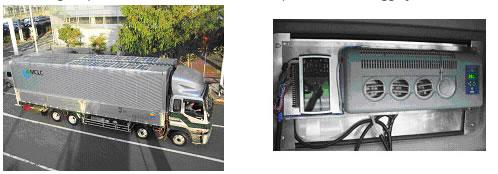 solar_truck_mitsubishi