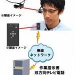 De la traduction simultanée grâce à des lunettes