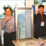Et si les vitres étaient photovoltaïques ?