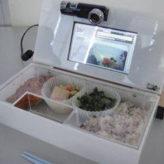 La lunchbox pour couples inséparables